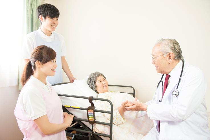 愛とまごころ訪問看護ステーションのご案内